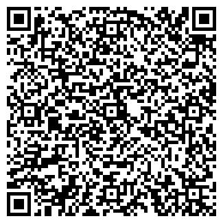 QR-код с контактной информацией организации МЕТАЛЛИСТ СХПК