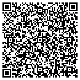QR-код с контактной информацией организации ООО ПСКОВСКАЯ РОЖЬ (Закрыто)