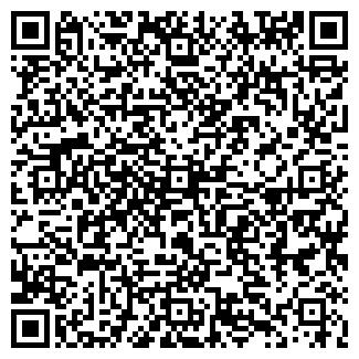 QR-код с контактной информацией организации ПСКОВСКИЙ СК, ТОО