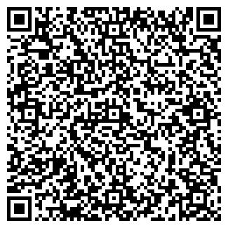 QR-код с контактной информацией организации РОДИНА ОНО ОПХ