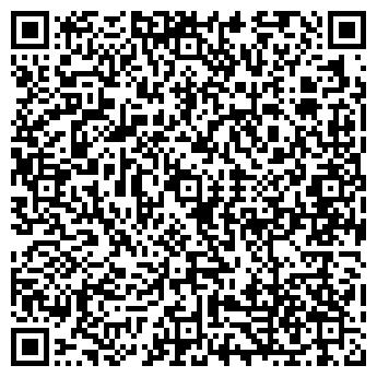 QR-код с контактной информацией организации АРУТЮНЯН Л. Ф., ЧП