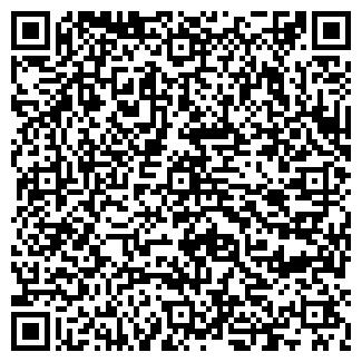 QR-код с контактной информацией организации ГЛАДКОВ Д. Ф., ЧП