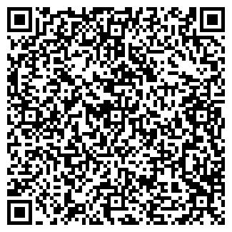 QR-код с контактной информацией организации ПСКОВСКОЕ РАЙПО