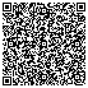 QR-код с контактной информацией организации СИГНАЛИЗАЦИЯ-СЕРВИС ПФ, ООО
