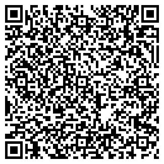 QR-код с контактной информацией организации СМУ № 125, ООО
