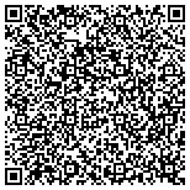 QR-код с контактной информацией организации ГП ПРОИЗВОДСТВЕННО-КОНСТРУКТОРСКОЕ БЮРО ВЫЧИСЛИТЕЛЬНОЙ ТЕХНИКИ
