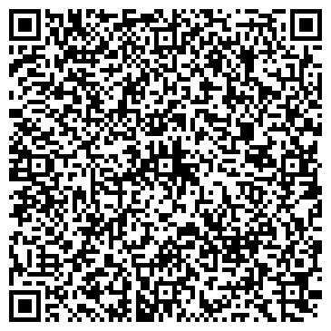 QR-код с контактной информацией организации ОАО ПСКОВСКИЙ ЗАВОД АДС