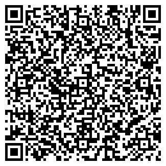 QR-код с контактной информацией организации РАДМИР, ЗАО