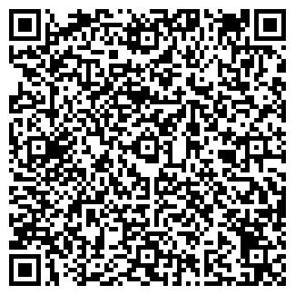 QR-код с контактной информацией организации МАГМАШ