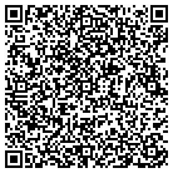 QR-код с контактной информацией организации БИОКЛИМАТ, ЗАО