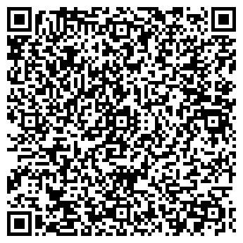 QR-код с контактной информацией организации КЛИМАТ-ПРОФ, ООО