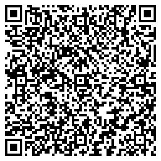 QR-код с контактной информацией организации САНТАР, ООО
