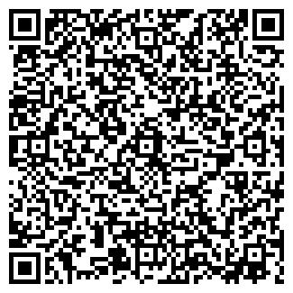 QR-код с контактной информацией организации МАСТЕР КАР