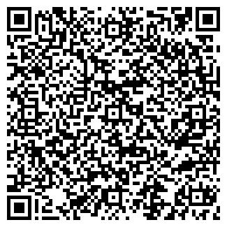 QR-код с контактной информацией организации ПСКОВИНКОМ, ОАО