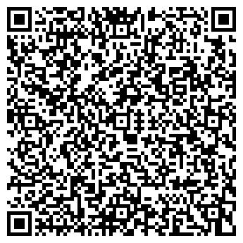 QR-код с контактной информацией организации ООО АЛАЗЕЯ