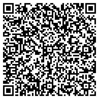 QR-код с контактной информацией организации ПОЛЕСЬЕ ЗАО НПО