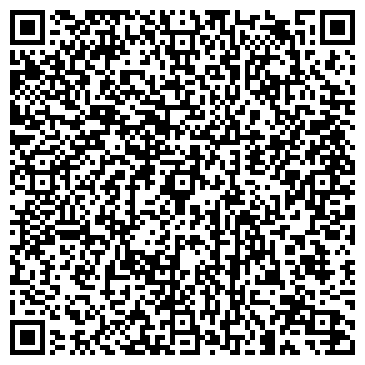 QR-код с контактной информацией организации УПРАВЛЕНИЕ МЕХАНИЗАЦИИ № 217, ЗАО