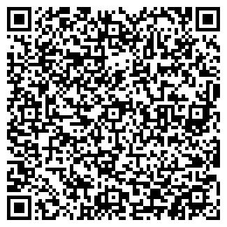 QR-код с контактной информацией организации МЕГАОЙЛ КОМПАНИЯ