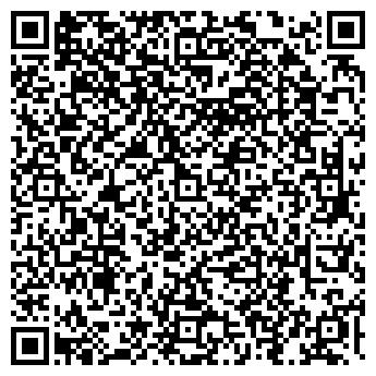 QR-код с контактной информацией организации НОВАЯ НАДЕЖДА, ООО