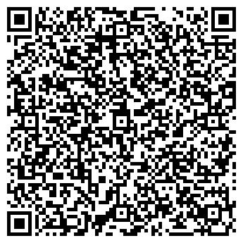QR-код с контактной информацией организации СПЕЦПРОЕКТРЕСТАВРАЦИЯ ИНСТИТУТ