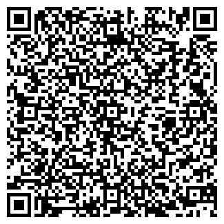 QR-код с контактной информацией организации ТИСИЗ