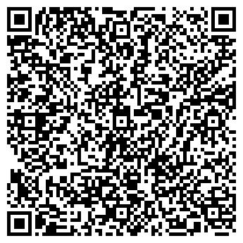 QR-код с контактной информацией организации ЭКОЛОГО-БИОЛОГИЧЕСКИЙ ЦЕНТР