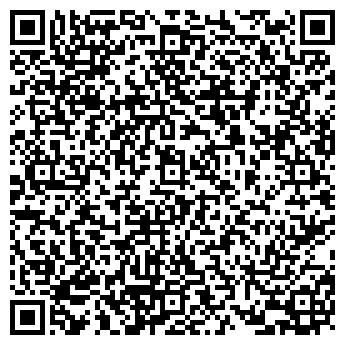 QR-код с контактной информацией организации КБО СМОЛЕВИЧСКИЙ КУП
