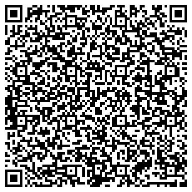 QR-код с контактной информацией организации ПСКОВРЕКОНСТРУКЦИЯ ГЕНЕРАЛЬНАЯ ДИРЕКЦИЯ ПСКОВСКОЙ ОБЛАСТИ, ГП