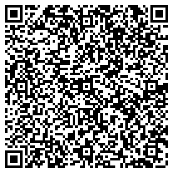 QR-код с контактной информацией организации ПСКОВСКИЙ КИНОФОНД