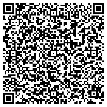 QR-код с контактной информацией организации ВЕСТ-ТЕРМИНАЛ, ООО