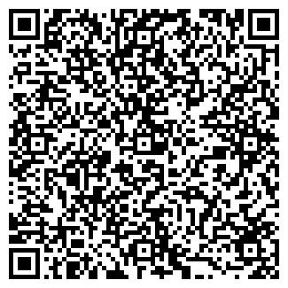 QR-код с контактной информацией организации ГЕОРГ, ООО