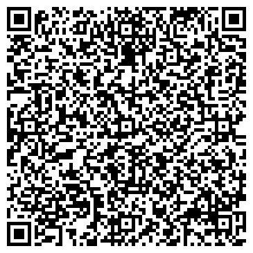 QR-код с контактной информацией организации КУЗНЕЦКАЯ 13 КОПИРОВАЛЬНЫЙ ЦЕНТР