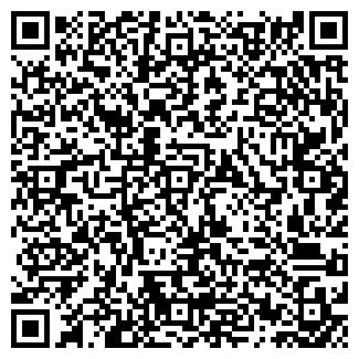 QR-код с контактной информацией организации МЕГАФОН ОАО ФИЛИАЛ