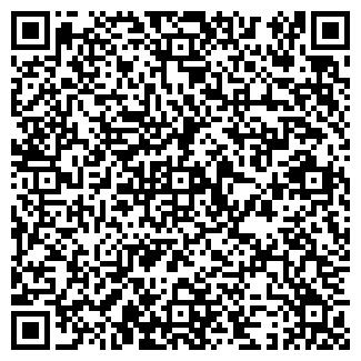 QR-код с контактной информацией организации СВЕТЛАНА МУП