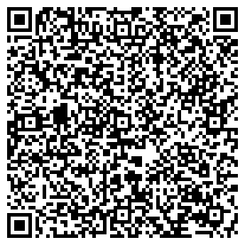 QR-код с контактной информацией организации СВ-ЦЕНТР КУРЬЕРСКАЯ СЛУЖБА