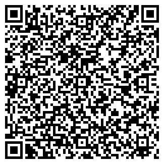 QR-код с контактной информацией организации КОЛОМИТ УП