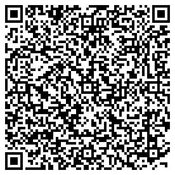 QR-код с контактной информацией организации ПСКОВСКИЙ ГОРТОПСБЫТ, ООО