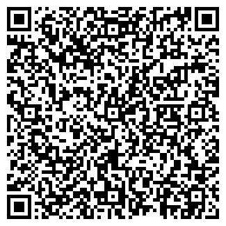 QR-код с контактной информацией организации ОТДЕЛЕНЧЕСКАЯ