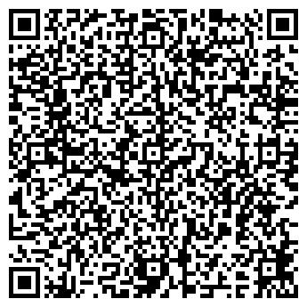 QR-код с контактной информацией организации № 4 ПОЛИКЛИНИКА ГОРОДСКОЙ ИММУНОЛОГИЧЕСКИЙ ЦЕНТР