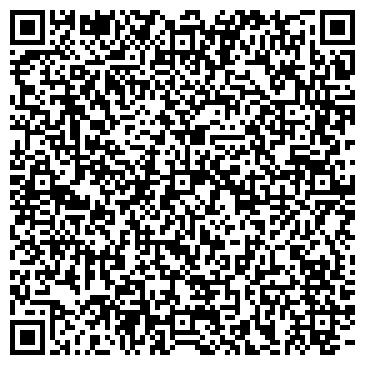 QR-код с контактной информацией организации СТОМАТОЛОГИЧЕСКАЯ ПОЛИКЛИНИКА (ДЕТСКАЯ )