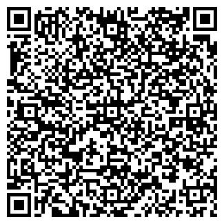 QR-код с контактной информацией организации РОСТЭК-ИНВЕСТ