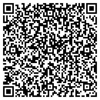 QR-код с контактной информацией организации ПСКОВСКОЕ, ФГУП