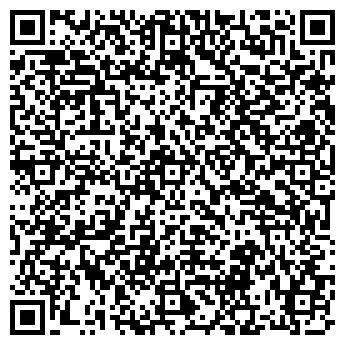 """QR-код с контактной информацией организации ООО """"ЭЛЕМАШТРАНС"""""""