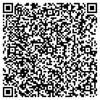 QR-код с контактной информацией организации ПСКОВАСУАВТОТРАНС