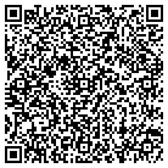 QR-код с контактной информацией организации ЧЕРНОБЫЛЬ ВОИ ОБЛАСТНАЯ