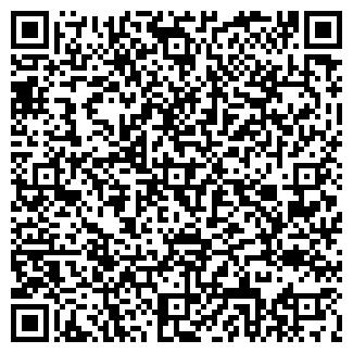 QR-код с контактной информацией организации ОЗУНАР ПЛЮС, ООО