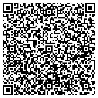 QR-код с контактной информацией организации ООО Капитал-С