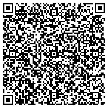 QR-код с контактной информацией организации ООО Служба канализации в Азовском районе