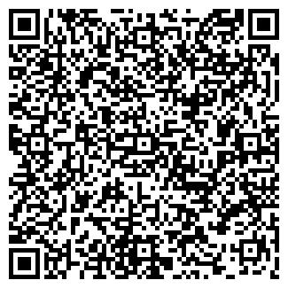 QR-код с контактной информацией организации СУ № 221, ООО
