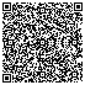 QR-код с контактной информацией организации СМОТРИ И СЛУШАЙ